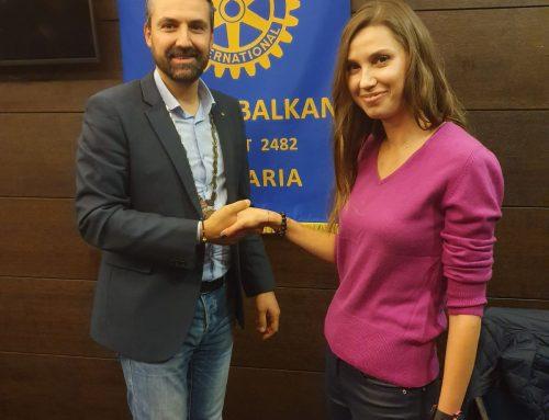 Нови Членове на РК – София Балкан